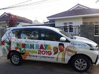 Pekan Raya Lampung 2019 Sebentar Lagi Akan Tiba
