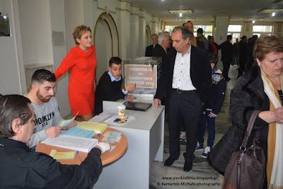 Αποτελέσματα εκλογών ΟΝΝΕΔ Πιερίας 3ης Απριλίου 2016