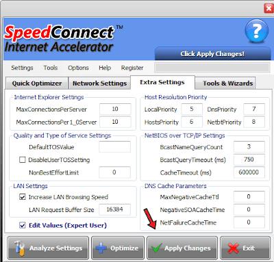 تحميل برنامج تسريع الإنترنت الى اقصى سرعة
