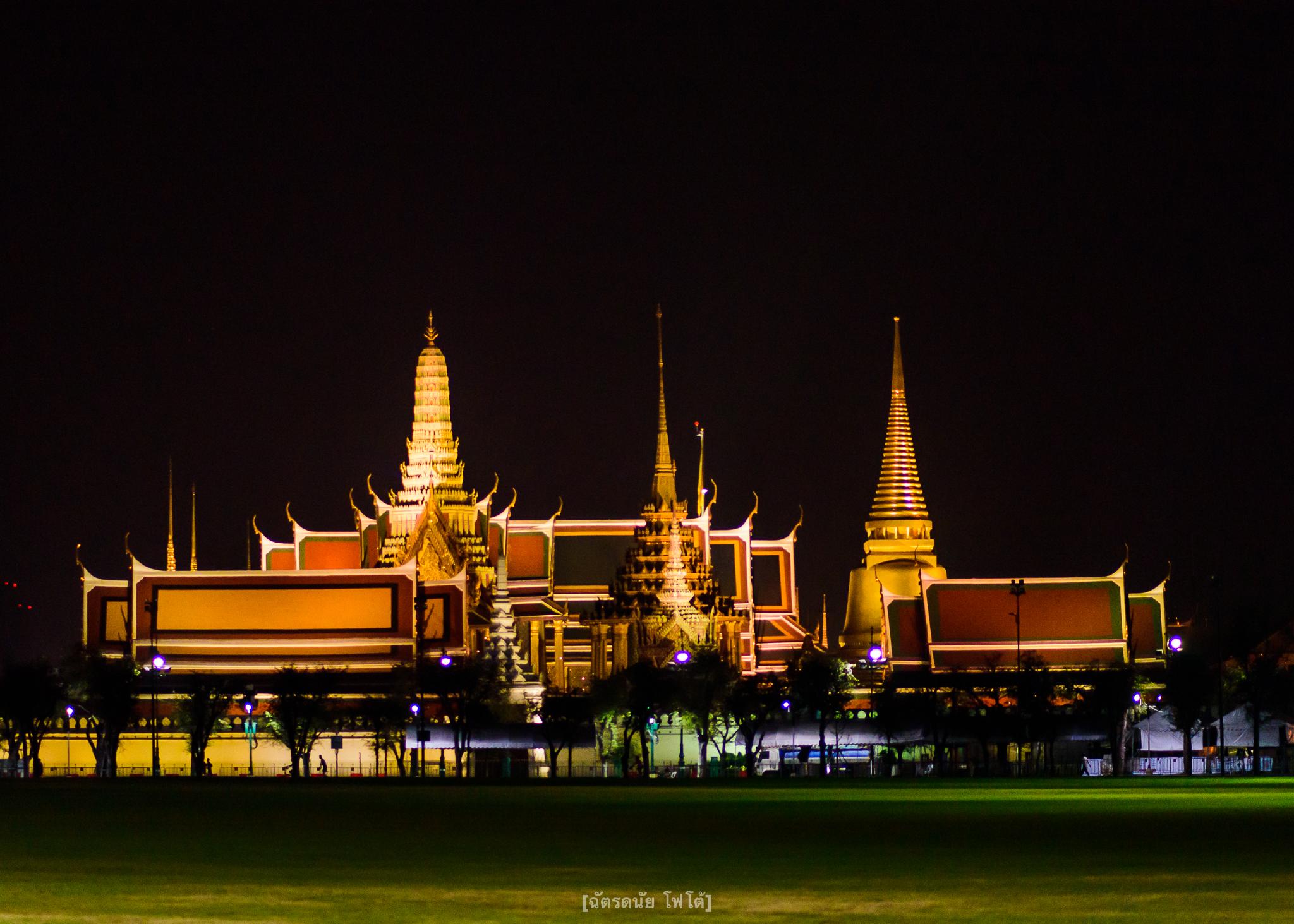 Sanam Luang by koi