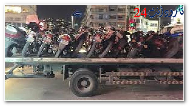 أولاد برحيل: المصالح الأمنية تشن حملة أمنية واسعة ضد أصحاب الدراجات النارية