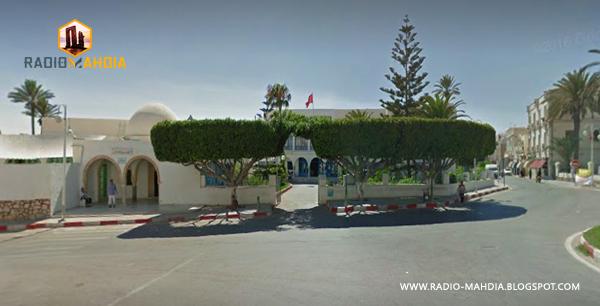 بلدية المهدية Municipalité de Mahdia