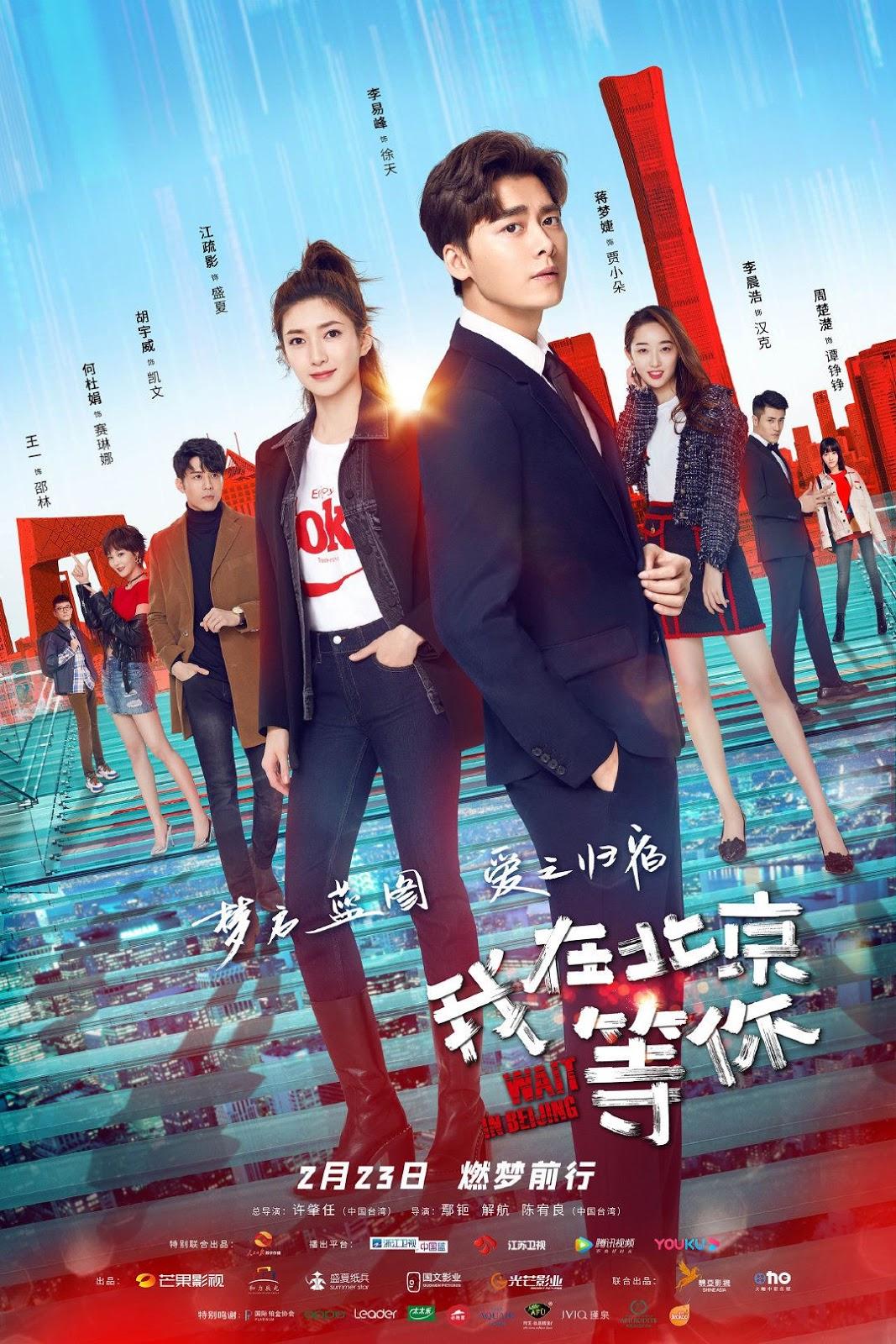 Xem Phim Anh Ở Bắc Kinh Đợi Em