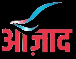 Azad Hindi GEC, Azaad TV, Ajaad TV, Azad Hindi TV channel, AAzad TV