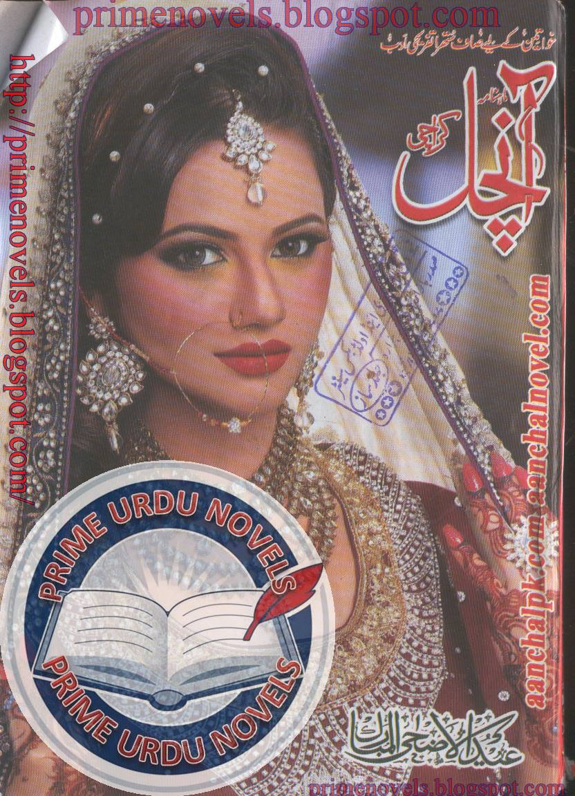 Aanchal Digest October 2015 Pdf