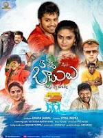 B.Tech Babulu (2021) Hindi Dubbed Full Movie Watch Online Movies