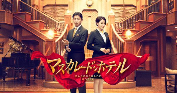 Rekomendasi Film Jepang Terbaik 2019
