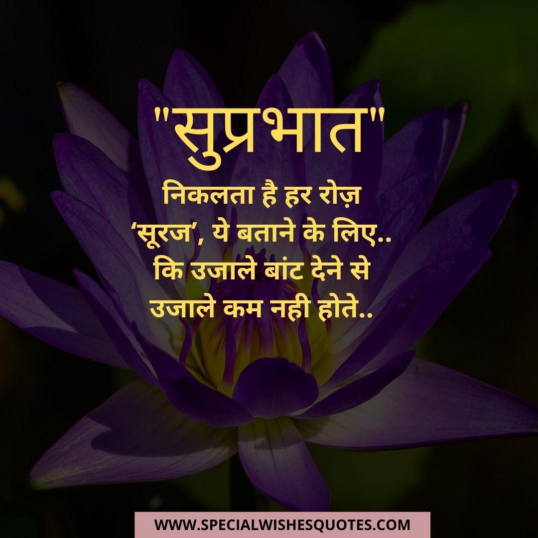 radha krishna suprabhat images
