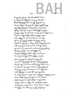 Kitab Bharatayuda, dikarang oleh Empu Sedah dan Empu Panuluh.