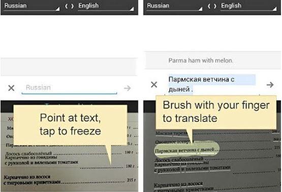 مترجم جوجل ترجمة بالكامرا