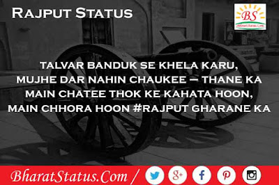 New Rajputana Rajput Attitude Status in Hindi