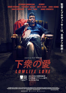 Watch Lowlife Love (Gesu no ai) (2015) movie free online