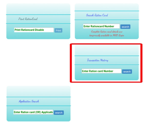 How to Check AP Ration Card Transaction History