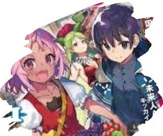 Novel dan manga Suterareta Tensei Kenja ~ Mamono no Mori de Saikyou no dai ma Teikoku o Tsukuriageru menarik untuk di ikuti