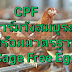 CPF ดัน ฟาร์มวังสมบูรณ์ เข้ารับ มาตรฐานไข่ไก่แบบไม่ใช้กรง(เคจฟรี) จากกรมปศุสัตว์