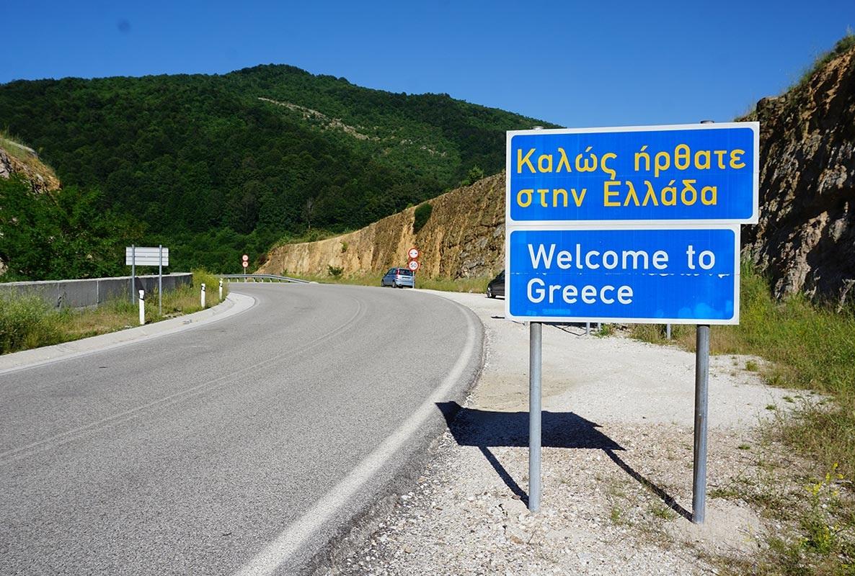 Θράκη: Ανοίγουν 19/04 τα χερσαία σύνορα για τους Σέρβους