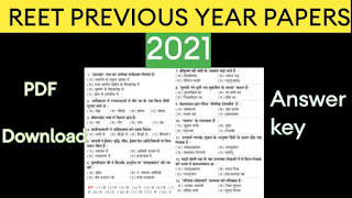 Reet 2021 previous year papers pdf download with solution