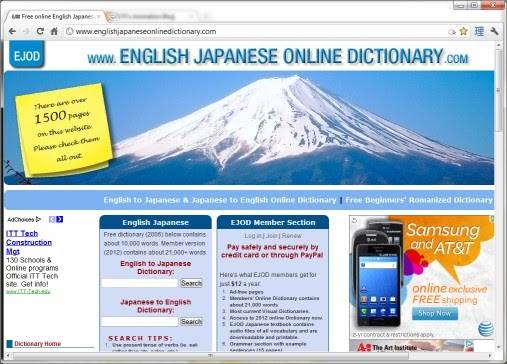 1MFilms.com Blog: How to Translate to Japanese