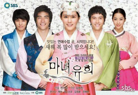 sinopsis drama korea yuhee the witch