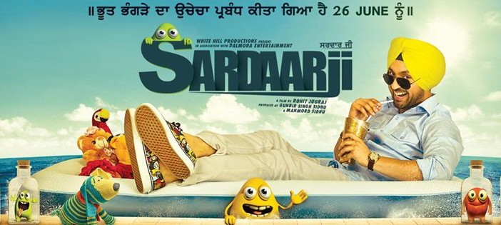 Complete cast and crew of The Return Of Sardaarji (2016) bollywood hindi movie wiki, poster, Trailer, music list - Diljit Dosanjh and Monica Gill, Movie release date 24 june, 2016