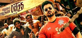 bigil movie hd poster download,vijay 63 images hd wallpaper download,vijay 63 images download