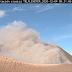 El volcán Telica de Nicaragua registró 396 pequeñas explosiones en las últimas 24 horas