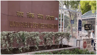 2019-upsc-result-announce