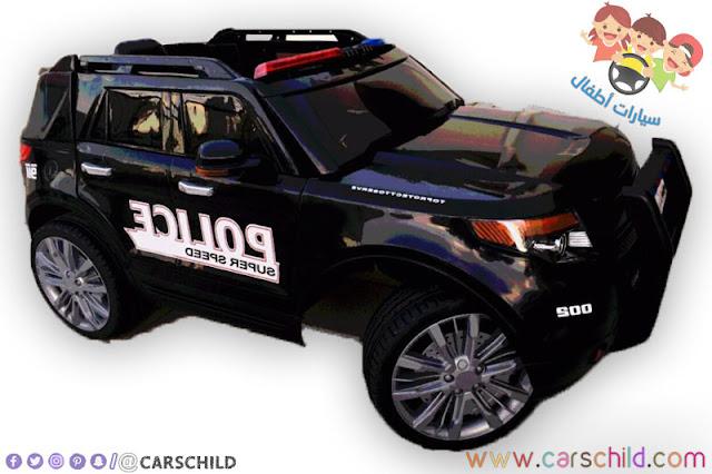 سيارات اطفال شرطة