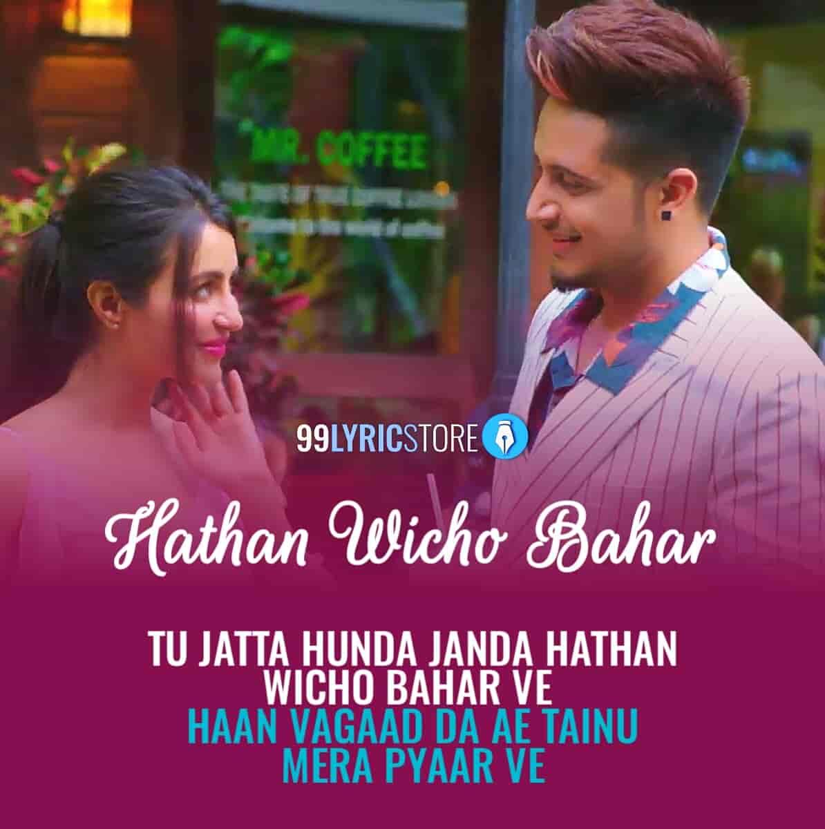 Hathan Wicho Bahar Punjabi Song Sung by Mohabbat Brar
