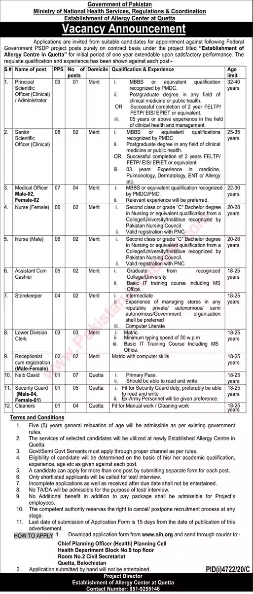Latest Jobs in Pakistan Ministry of National Health Services Regulation and Coordination Quetta Jobs 2021