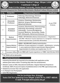Mohi-Ud-Din Islamic Medical College Medical Jobs 2021 in Mirpur AJK