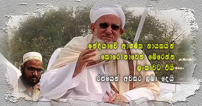 https://www.gossiplanka.com/2020/06/bora-people-come-to-srilanka.html