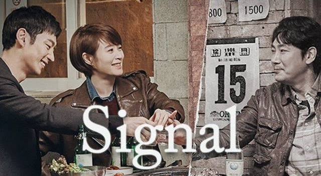 http://www.widyasty.com/2021/05/korean-movie-thriller-review-signal.html