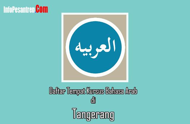 Kursus Bahasa Arab di Tangerang