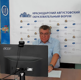 И.М.Гамзаев, зам.директора КНМЦ, модератор дискуссии