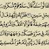 شرح وتفسير سورة الذاريات Adh-Dhariyat ( من الآية 25 الى الآية 44 )