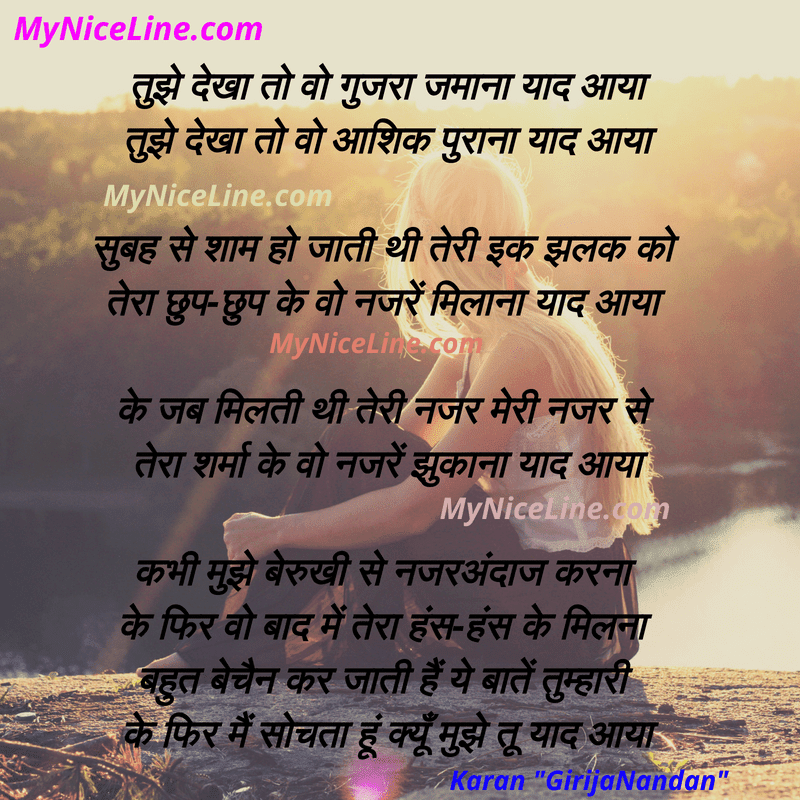 दर्द भरी शायरी | Sad Shayari In Hindi
