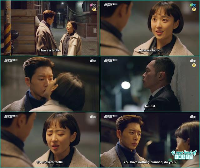 do ha kiss seol woo - Man To Man: Episode 10 korean drama
