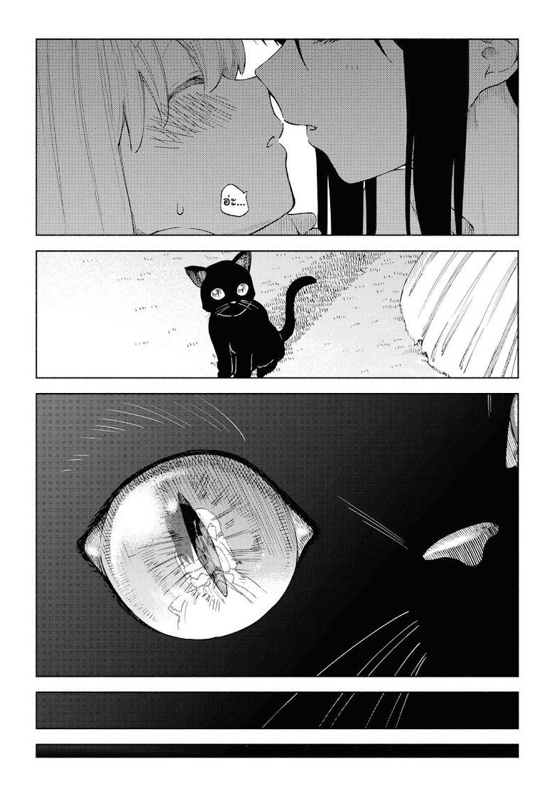 Tsurezure Biyori - หน้า 26