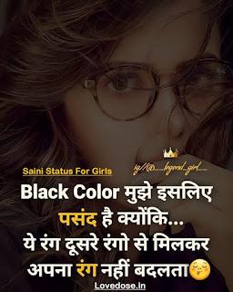 Saini Status for whatsapp Facebook