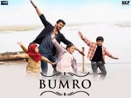 Bumro Full Song Lyrics - Notebook - Kamaal Khan & Vishal Mishra
