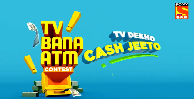 tv bana atm contest