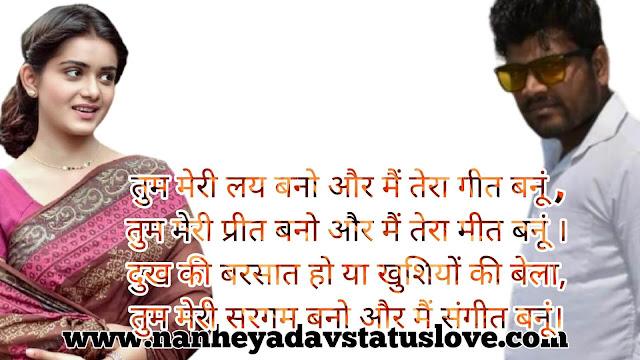 Girlfriend Shayari हिंदी में