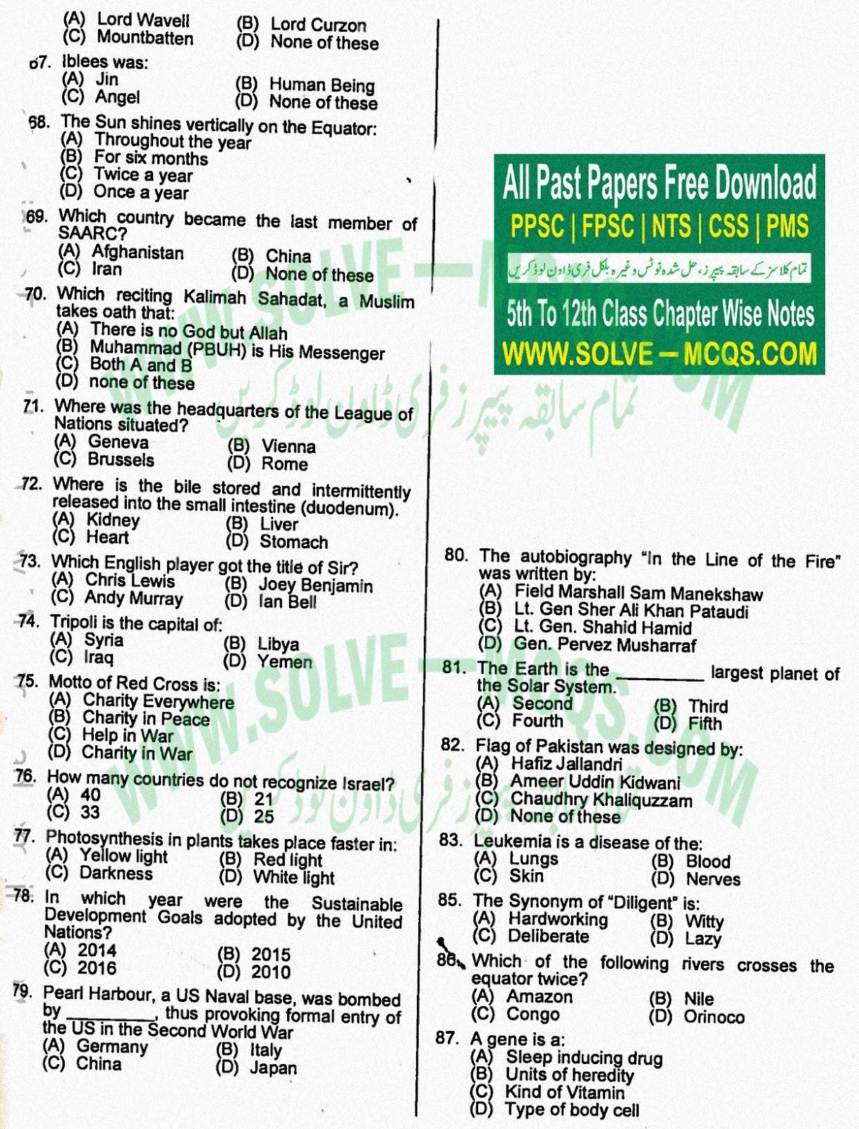 Punjab Public Service Commission Job Test Past Papers