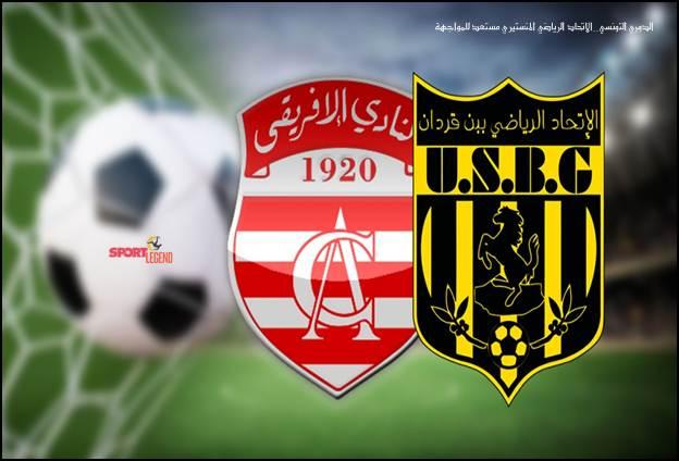 الدوري التونسي..الاتحاد الرياضي المنستيري مستعد للمواجهة