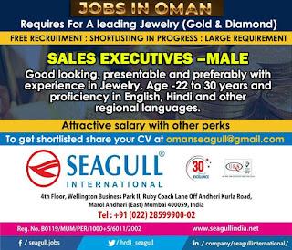 Sales Executives for Gold & Diamond