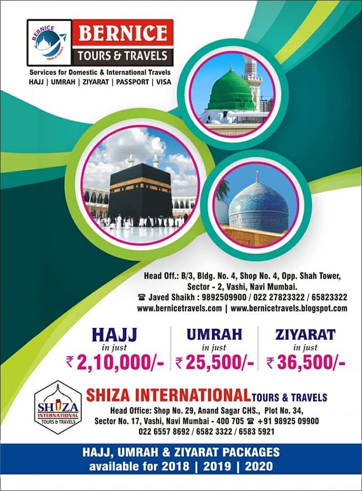 Hajj Umrah Tours Mumbai | Myvacationplan org