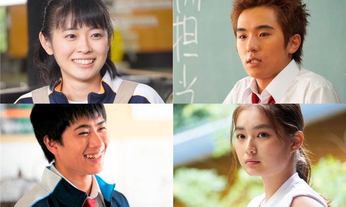 Heartbeats: ¡Al límite de la taquicardia! (Mune ga Naru no wa Kimi no Sei) live-action film - reparto