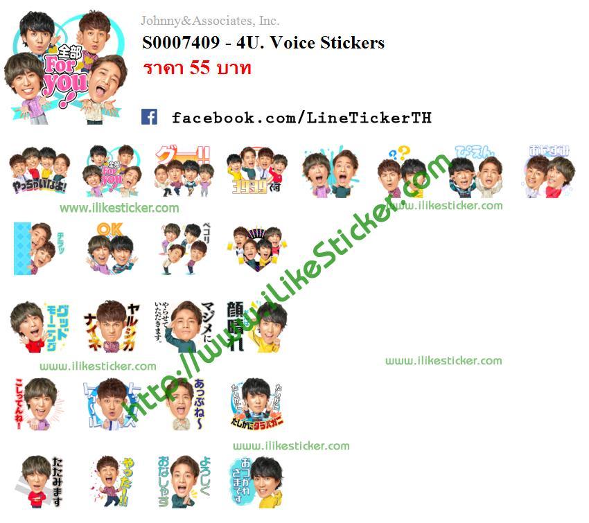 4U. Voice Stickers