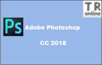 البرنامج الغني عن التعريف فوتوشوب Photoshop Cc 2018